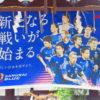 【京都】蹴鞠の神にスポーツ上達を祈願する!「白峯神宮」の御朱印