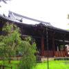 【京都】幽霊子育て飴の伝説が残る!日蓮宗本山「立本寺」の御首題