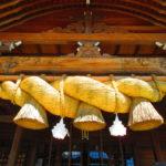 【福井】大国主大神に男女の縁を祈願する♪「出雲大社福井分院」の御朱印