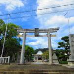 【愛知】江戸家老・渡辺華山を祀る「華山神社」の御朱印