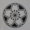 【和歌山】和歌山城址に戦没者の御英霊を祀る「和歌山県護国神社」の御朱印