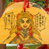 【福岡】「鬼滅の刃」の聖地で縁結びを祈願する♪「宝満宮竈門神社」の御朱印