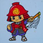 【兵庫】黒田官兵衛の信仰の社「廣峯神社」の御朱印